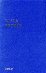うまくいっている人の考え方 完全版 紺 限定プレミアムカバー(ディスカヴァー携書100)(新書)