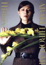 荒木宏文フォトブック「History」(TOKYO NEWS MOOK)(単行本)