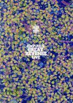 EMPiRE'S GREAT REVENGE LiVE(通常)(DVD)