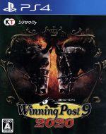 ウイニングポスト9 2020(ゲーム)