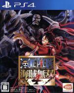 ワンピース 海賊無双4(ゲーム)