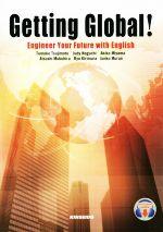 Getting Global! Engineer Your Future with English 将来のキャリアに活かす大学生のためのコミュニケーション英語(単行本)