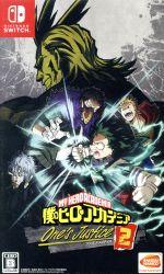 僕のヒーローアカデミア One's Justice 2(ゲーム)