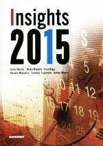 Insights 2015 世界を読むメディア英語入門(単行本)