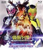 仮面ライダー 令和 ザ・ファースト・ジェネレーション コレクターズパック(Blu-ray Disc)(BLU-RAY DISC)(DVD)