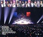 モーニング娘。'19 コンサートツアー秋 ~KOKORO&KARADA~FINAL(Blu-ray Disc)(BLU-RAY DISC)(DVD)