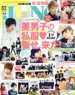 JUNON(月刊誌)(02 February 2016)(雑誌)