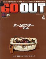 GO OUT(月刊誌)(4 2020 April vol126)(雑誌)
