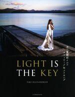 LIGHT IS THE KEY 光の魔術師イルコ アートワーク&メイキング(単行本)