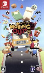 Moving Out(ゲーム)