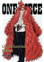 "ONE PIECE Log Collection""GERMA""(TVアニメ第797話~第809話)(通常)(DVD)"