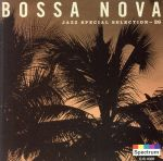 BOSSA NOVA -JAZZ SPECIAL SELECTION-26(通常)(CDA)