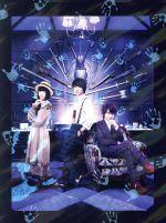屍人荘の殺人 豪華版(Blu-ray Disc)(BLU-RAY DISC)(DVD)