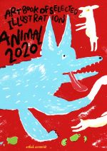ANIMAL(2020)ART BOOK OF SELECTED ILLUSTRATION