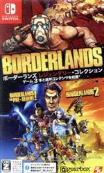 ボーダーランズ レジェンダリー・コレクション(ゲーム)