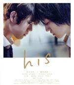 his(Blu-ray Disc)(BLU-RAY DISC)(DVD)