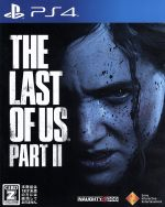 The Last of Us Part Ⅱ(ゲーム)