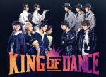 KING OF DANCE DVD-BOX(通常)(DVD)