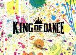 KING OF DANCE Blu-ray BOX(Blu-ray Disc)(BLU-RAY DISC)(DVD)