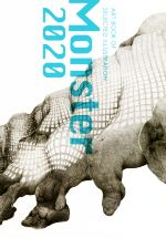 Monster ART BOOK OF SELECTED ILLUSTRATION(2020)(単行本)