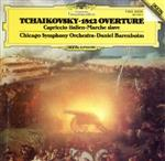 チャイコフスキー:管弦楽作品集 -1812年、イタリア奇想曲、スラヴ行進曲-(通常)(CDA)
