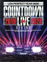 "LDH PERFECT YEAR 2020 COUNTDOWN LIVE 2019→2020 ""RISING""(通常)(DVD)"