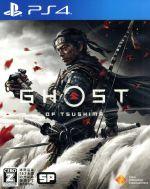 Ghost of Tsushima(ゲーム)
