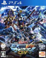 機動戦士ガンダム EXTREME VS. マキシブーストON(ゲーム)