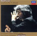 ベートーヴェン:交響曲第9番「合唱」(UHQCD/MQA-CD)(通常)(CDA)
