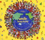 smile(期間生産限定盤)(DVD付)(DVD1枚、フォトブック付)(通常)(CDS)
