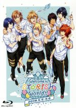 うたの☆プリンスさまっ♪ ST☆RISHファンミーティング 「Welcome to ST☆RISH World!!」(Blu-ray Disc)(ブックレット、パンフレット縮刷版付)(BLU-RAY DISC)(DVD)