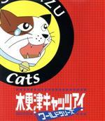 木更津キャッツアイ ワールドシリーズ(Blu-ray Disc)(BLU-RAY DISC)(DVD)