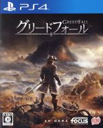 GREEDFALL(ゲーム)