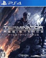 TERMINATOR: RESISTANCE(ゲーム)