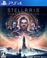 Stellaris(ゲーム)