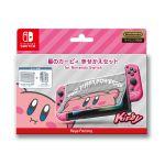 星のカービィ きせかえセット for Nintendo Switch カービィ