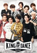 舞台『KING OF DANCE』(Blu-ray Disc)(BLU-RAY DISC)(DVD)