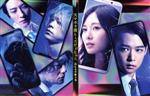 スマホを落としただけなのに 囚われの殺人鬼 豪華版(Blu-ray Disc)(BLU-RAY DISC)(DVD)