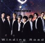 Winding Road~未来へ~(DVD付)(通常)(CDS)