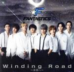 Winding Road~未来へ~(通常)(CDS)