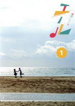連続テレビ小説 エール 完全版 ブルーレイ BOX1(Blu-ray Disc)(BLU-RAY DISC)(DVD)