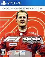 F1 2020 Deluxe Schumacher Edition(限定版)(ゲーム)