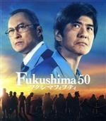Fukushima 50 豪華版(Blu-ray Disc)(BLU-RAY DISC)(DVD)