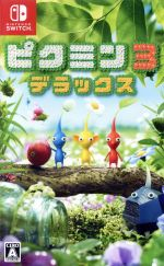 ピクミン3 デラックス(ゲーム)