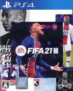 FIFA 21(ゲーム)