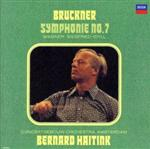 ブルックナー: 交響曲第7番 <特別収録>ワーグナー: ジークフリート牧歌(SA-CD層のみ)(SACDハイブリッド)(通常)(CDA)