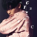 CTUISMALBWCNP(DVD付A盤)(通常)(CDS)