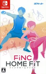 FiNC HOME FiT(ゲーム)
