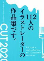 CUT ART BOOK OF SELECTED ILLUSTRATION(2020)(単行本)