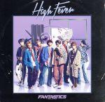 High Fever(通常)(CDS)